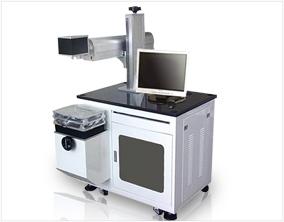 HY-DP50半导体激光打标机